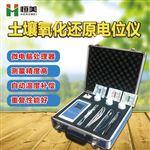 恒美土壤氧化還原電位檢測儀