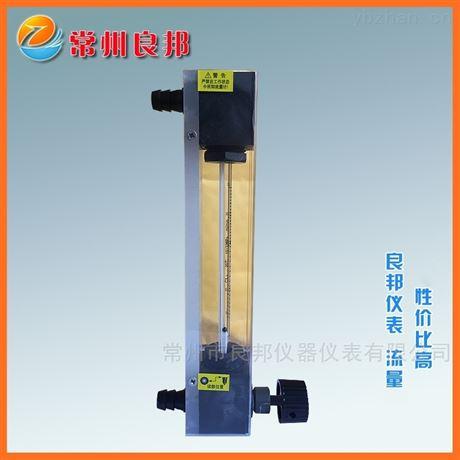 次氯酸鈉發生器玻璃轉子流量計 鹽酸流量