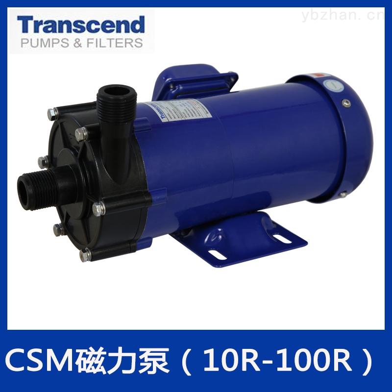 CSM-西安耐酸碱磁力泵——创升轻松采购好产品