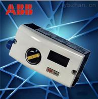 ABB智能阀门定位器V18345-1004210001