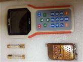 無線電子秤解碼器