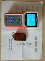 广州无线地磅遥控仪器