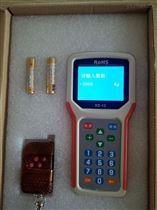 无线内蒙古电子磅遥控器