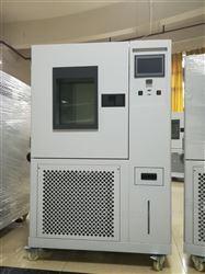 佛山可程式快速溫度變化試驗箱