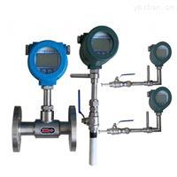 插入式熱式氣體流量計廠家直銷