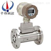 ZW-LWQ高压型气体涡轮流量计