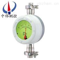 ZW-LZ50M卫生型金属管浮子流量计