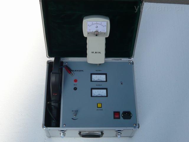 带电电缆识别仪承装资质