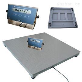 耐磨防爆平台秤/电子地上衡