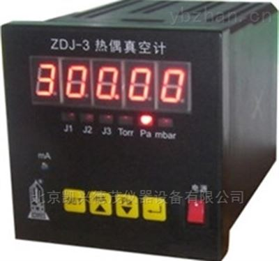 ZDJ-8供应北京数显电阻真空表法兰式直插式规管