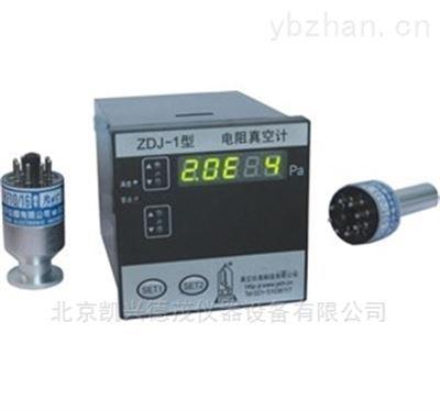 ZDJ-1型供应北京电阻真空计 真空度测量计