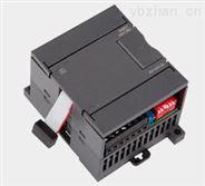 EM231電流型PID模塊