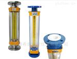 测量氮气流量计