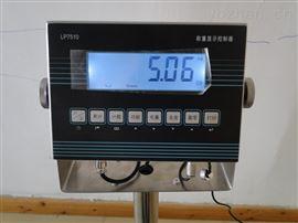 TCS-YHF防爆电子台秤,450*600MM落地电子称
