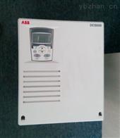ABB通用型直流传动器DCS550-S01-0740-05