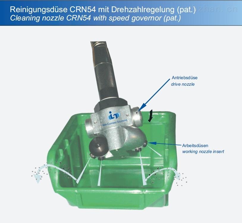 德國IMM-表面除塵德國IMM噴頭薄膜纏繞除塵除靜電