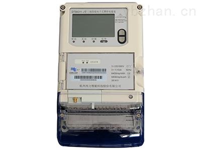 DTSK311-J型三相四线电子式费控电能表