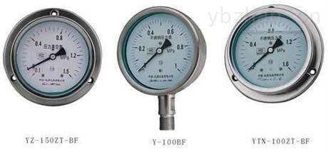 ybf系列不锈钢压力表价格