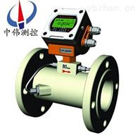 ZW-TDS-100Y管段式超声波流量计