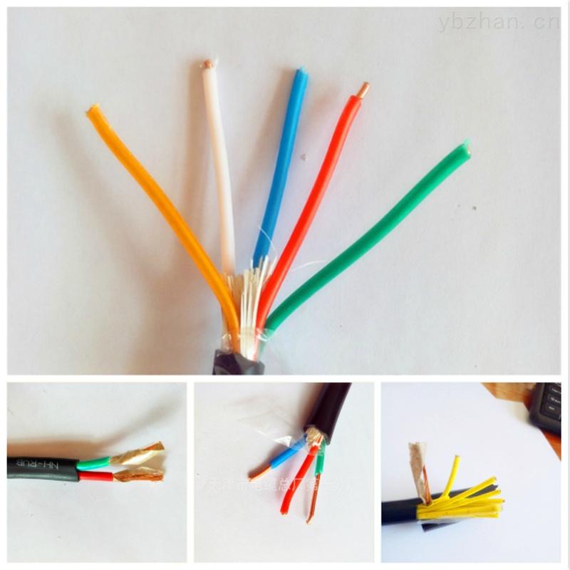 耐高温同轴电缆SFF-50-5 含税运价格