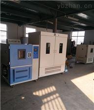 KM - GDW-100A高低温箱