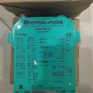 KFU8-FSSP-1DP+F安全栅应用指南KFU8-FSSP-1D
