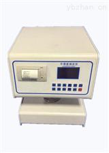 CSI纸张平滑度测定仪