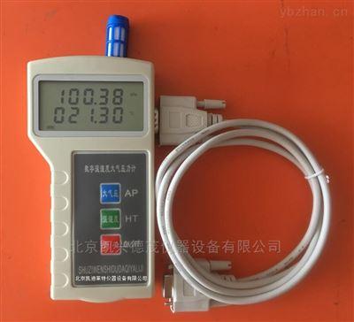 DPH-103北京定制数字大气压力表手持便携式温湿度计
