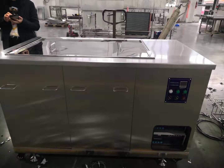 FS-1080-單槽超聲波清洗機