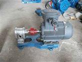 紅旗高溫泵廠2CG58/0.36齒輪泵  廠價直銷