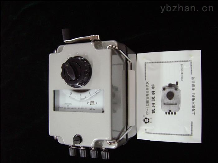 接地电阻测试仪专业生产