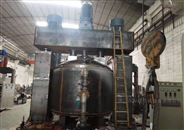 湖南水性真空捏合機立臥式反應釜攪拌機價格