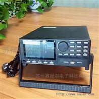 SMR3541X多通道电阻测试仪 多路直流电阻检测设备