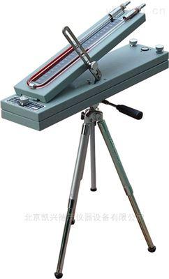 CQY-150型U型北京便携式倾斜压差计可调倾角压力测量仪