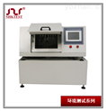 SHK-B204臺式氙燈老化試驗箱