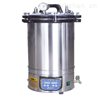 DGT-280B-18L 24L手提式数显压力蒸汽灭菌器