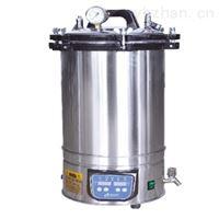 18L 24L手提式数显压力蒸汽灭菌器