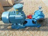 華潮牌LC系列LC-100/0.6羅茨齒輪油泵