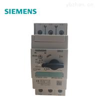 3rv1011-1ea10西门子电机保护断路器3RV1011-1EAa10