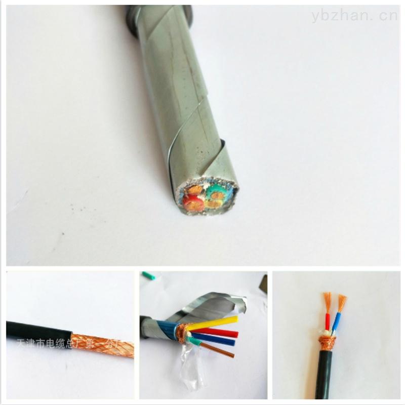 耐高温同轴电缆SFF-75-5报价