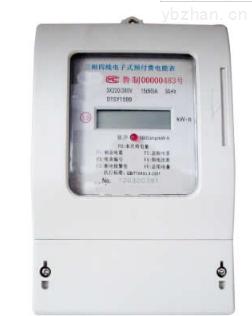 DTSY1599型-廣西智能電表-三相四線制預付費電能表