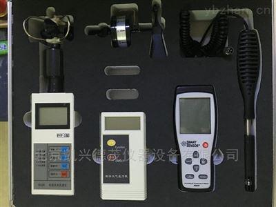 FY-B北京便携式综合气象仪手持式环境检测仪组合