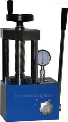 KD-12天津小型粉末压片机陶瓷压制机