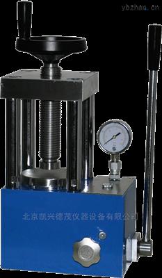 769YP-12T北京现货粉末压片机压制机带模具一体式