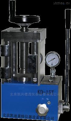 KDY-40D北京电动粉末压片机一体式压制机