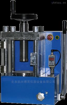 KDY-30D供应北京一体式电动粉末压片机带模具