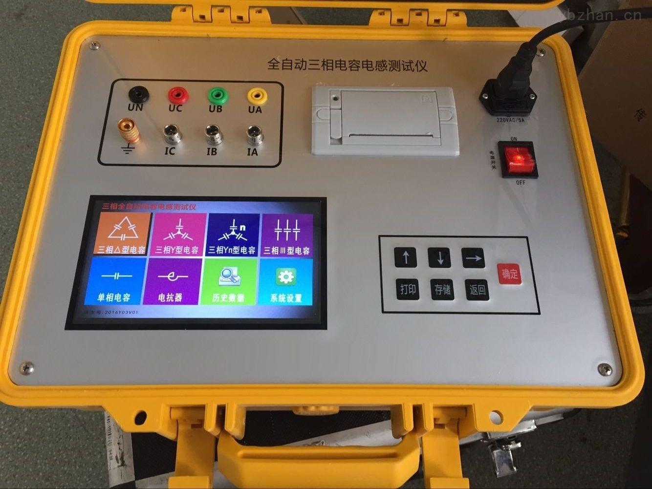 JY26V500VA电容电感测试仪