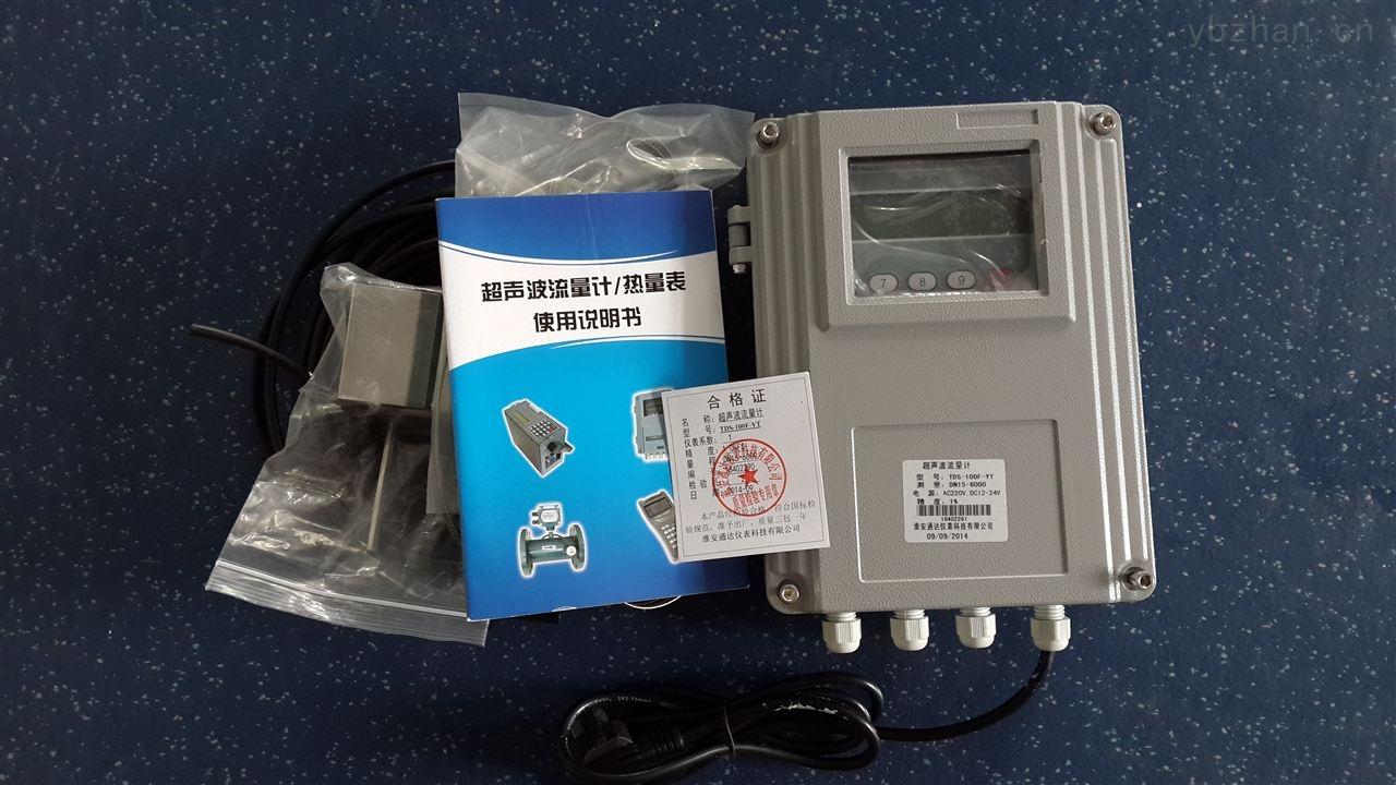 TDS-600-超聲波流量計