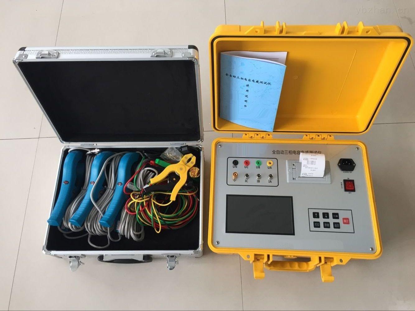 承试资质电容电感测试仪