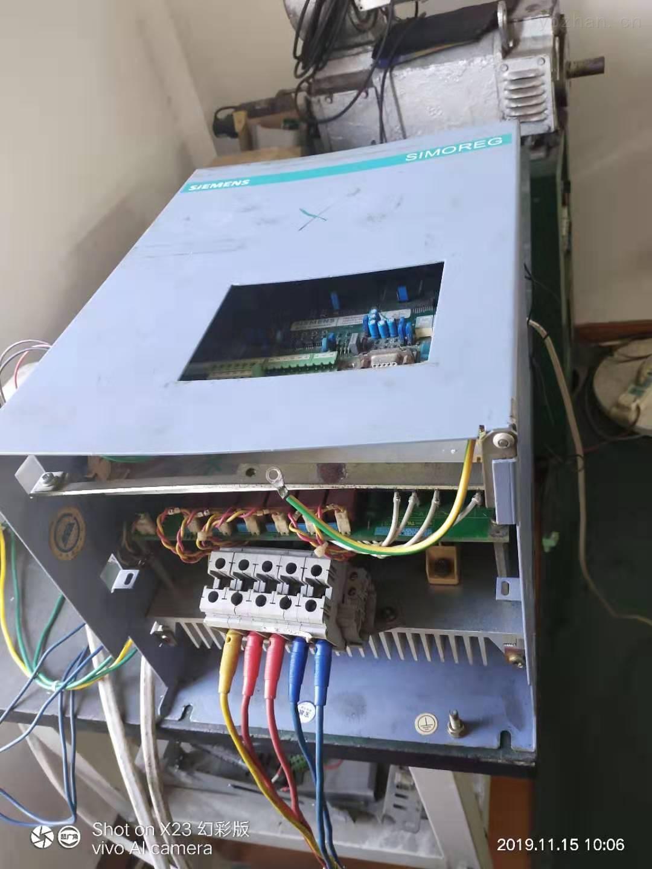 西门子6RA80开机报F0042影响使用维修